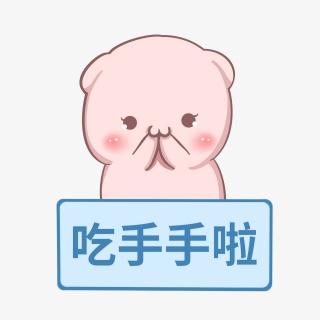 卡通粉色小猪吃手