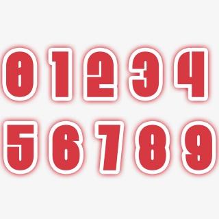 红色数字合集