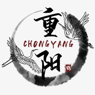 重阳节节日字样