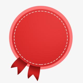 卡通简约大红色圆形优惠标签