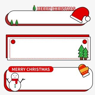 圣诞节喜庆红色标题框边框