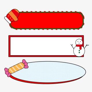 圣诞节标题对话框边框