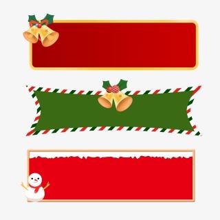 圣诞节促销边框卡通边框