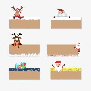 圣诞节促销活动标签对话框
