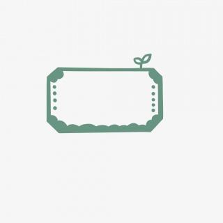 卡通可爱绿色清新线框边框对话框