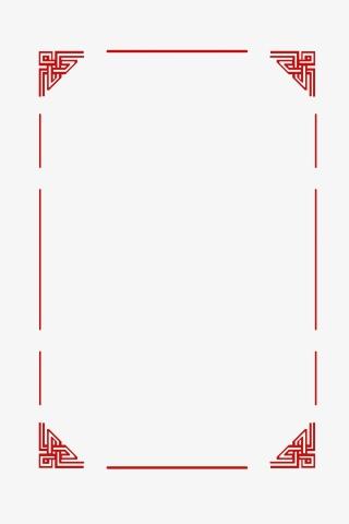中国风高清红色边框PNG素材
