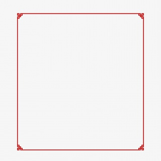 中国风红色新年边框装饰元素