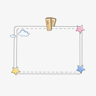 可爱云朵卡通边框手绘插画