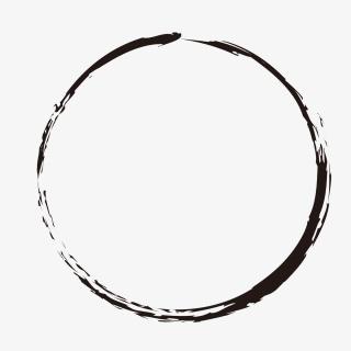 中国风水墨泼墨圆形边框文本框