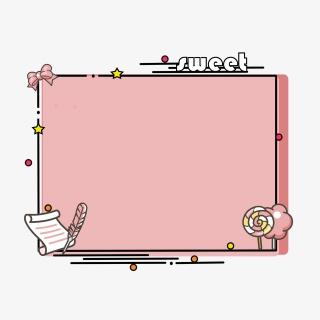 手绘粉色可爱边框