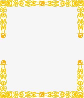 边框金黄色雅致边框花纹素材