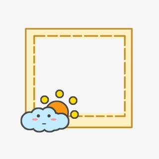 立夏卡通可爱白云太阳边框