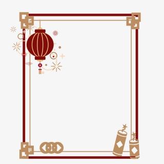 春节红金喜庆边框鞭炮铜钱灯笼装饰框