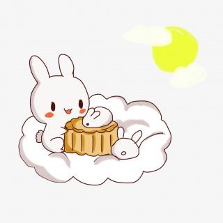 中秋节卡通月饼兔子月亮中秋