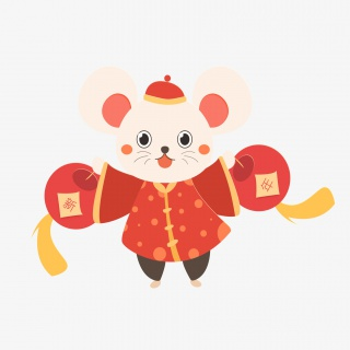 2020生肖鼠鼠年吉祥物