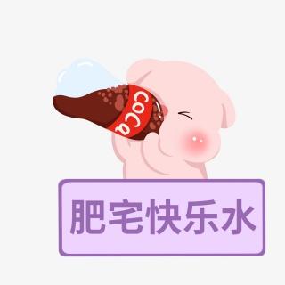 卡通粉色小猪喝可乐