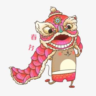 鼠年一月春节舞狮
