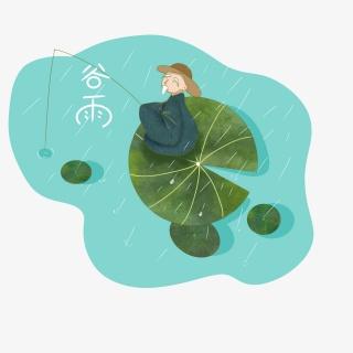 二十四节气春天春雨池塘垂钓PNG