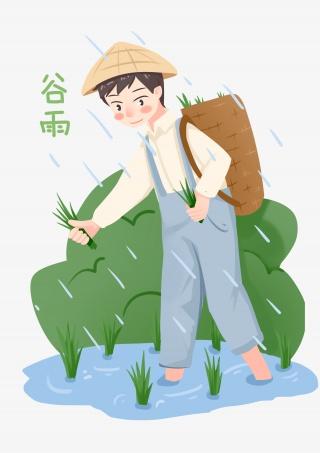 谷雨插秧的小男孩