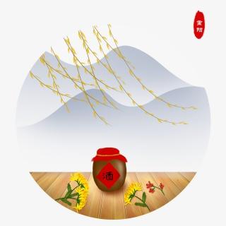 重阳节中国风花卉古风复古菊花酒