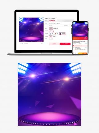 紫色炫彩科技感双十一双十二主图直通车背景