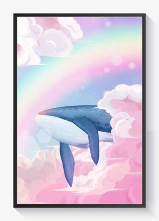 天空彩虹鲸鱼梦幻治插画