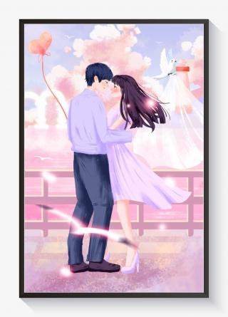 520情人节爱心拥抱亲吻情侣卡通插画