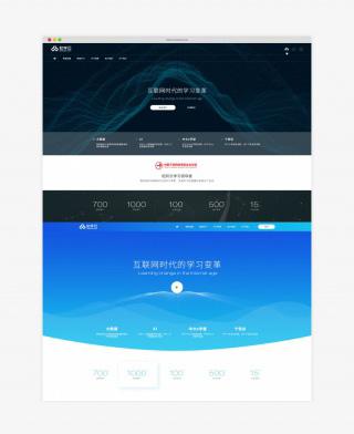 互联网蓝色企业网站科技banner图片