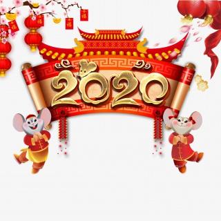 2020生肖鼠年门头装饰设计元素