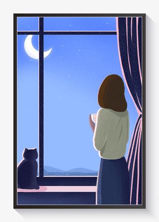 窗外夜景晚安插画