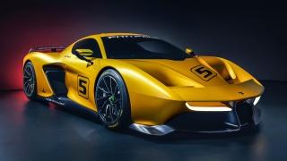 宾尼法利纳Fittipaldi EF7黄色超级跑车桌面壁纸