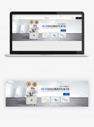灰色高端大气端子机设备banner大图PSD