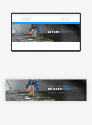 高端工业机械设备企业网站banner图