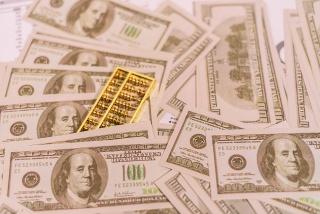 金融理财投资谨慎