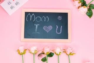 我爱母亲母亲节