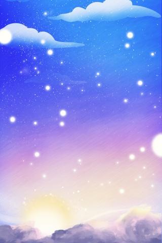浪漫星空云层背景