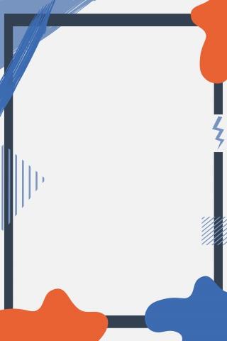 简约几何涂抹矢量元素拼接边框海报背景