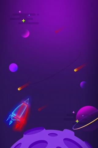 卡通星空光感透气紫色渐变背景海报