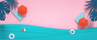 C4D夏日剪纸风清新海边背景海报