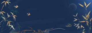 新式中国风蓝色大气海报背景
