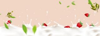 草莓牛奶橄榄饮品饮料奶茶背景海报