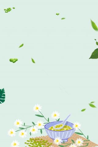 夏季绿豆汤绿叶简约绿色背景