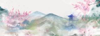 中国风水墨仙山游戏背景