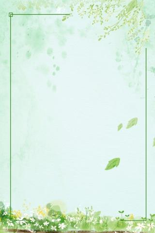 简约绿色春分边框背景