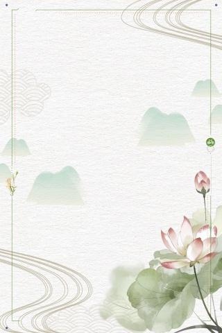 浅绿色中国风新中式立夏荷花背景