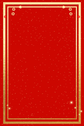 红色喜庆新年金边边框背景