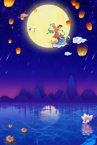 中秋节复古蓝色海报背景
