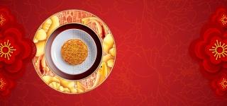 中秋佳节红色中国风大气banner