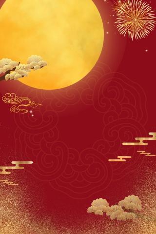中秋节中国风复古红色海报背景