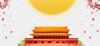 建国70周年庆典背景素材